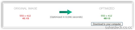 image-optimiser